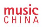 Music China 2017. Логотип выставки
