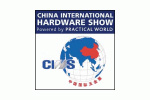 China International Hardware Show 2018. Логотип выставки