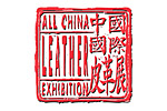 All China Leather Exhibition 2017. Логотип выставки