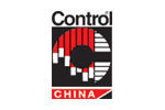 Control China 2016. Логотип выставки
