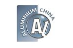ALUMINIUM CHINA 2019. Логотип выставки