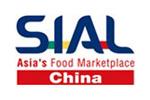 SIAL China 2017. Логотип выставки