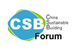 CHINA SUSTAINABLE BUILDING 2012. Логотип выставки