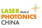 LASER WORLD OF PHOTONICS CHINA 2019. Логотип выставки