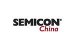 SEMICON China 2018. Логотип выставки