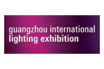 Guangzhou International Lighting Exhibition 2018. Логотип выставки