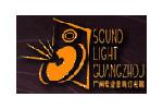 SOUNDLIGHT GUANGZHOU 2016. Логотип выставки