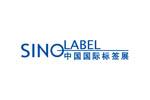 Sino Label 2018. Логотип выставки