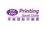 PRINTING SOUTH CHINA 2019. Логотип выставки