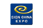 SIGN CHINA 2016. Логотип выставки