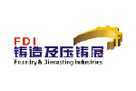 FDI - FOUNDRY & DIECASTING INDUSTRIES 2013. Логотип выставки