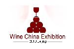 Wine China Exhibition 2012. Логотип выставки