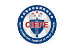 China International Exhibition on Police Equipment / CIEPE 2018. Логотип выставки