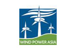 WIND POWER ASIA 2012. Логотип выставки