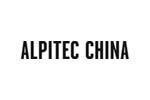 ALPITEC CHINA 2018. Логотип выставки