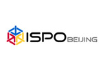 ISPO CHINA 2017. Логотип выставки