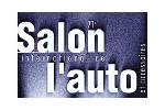 Geneva International Motor Show 2010. Логотип выставки