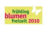 FBF (Fruhling – Blumen – Freizeit) 2014. Логотип выставки