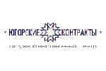 Страна новогодних подарков 2012. Логотип выставки