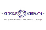 Сделано в России 2011. Логотип выставки