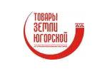 Товары Земли Югорской 2017. Логотип выставки