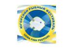 Югорский рыбный фестиваль 2018. Логотип выставки