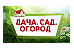 Дача. Сад. Огород. 2018. Логотип выставки