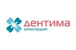 Дентима Краснодар 2018. Логотип выставки