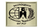 Благоустройтсво и ландшафтный дизайн 2012. Логотип выставки
