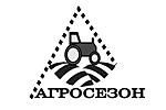 Агросезон 2017. Логотип выставки