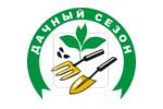 ДАЧНЫЙ СЕЗОН. КОТТЕДЖ 2018. Логотип выставки