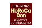 HoReCa Don. Индустрия гостеприимства 2018. Логотип выставки