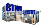 СТИМэкспо 2020. Логотип выставки