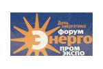 ЭНЕРГО-ПРОМЭКСПО 2013. Логотип выставки