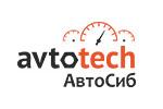 АвтоТех / АвтоСиб 2018. Логотип выставки