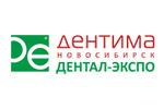 Дентима Сибирь 2017. Логотип выставки