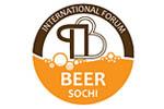 Пиво 2018. Логотип выставки