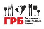 Гостинично-Ресторанный Бизнес 2018. Логотип выставки