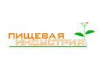 Пищевая индустрия 2017. Логотип выставки