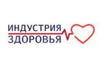 ИНДУСТРИЯ ЗДОРОВЬЯ. ФАРМАЦИЯ И ФАРМАКОЛОГИЯ 2014. Логотип выставки
