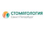 Стоматология Санкт-Петербург 2018. Логотип выставки