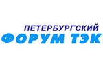 13-й Петербургский международный форум ТЭК 2013. Логотип выставки