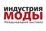 Индустрия моды. Весна 2015. Логотип выставки