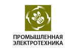 ПРОМЫШЛЕННАЯ ЭЛЕКТРОТЕХНИКА И ПРИВОДЫ 2017. Логотип выставки