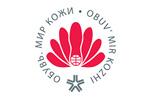ОБУВЬ. МИР КОЖИ. Весна 2017. Логотип выставки
