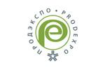 ПРОДЭКСПО 2018. Логотип выставки
