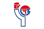 Безопасность и охрана труда 2018. Логотип выставки