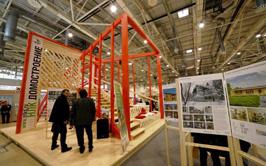 «Архитектурные встречи»