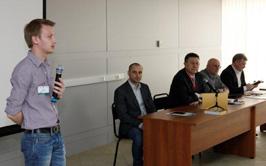 «Конференция Ассоциации домостроительных технологий»
