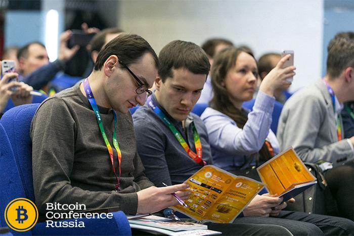 Blockchain & Bitcoin Conference Russia